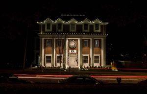 Chapter House Christmas Lights