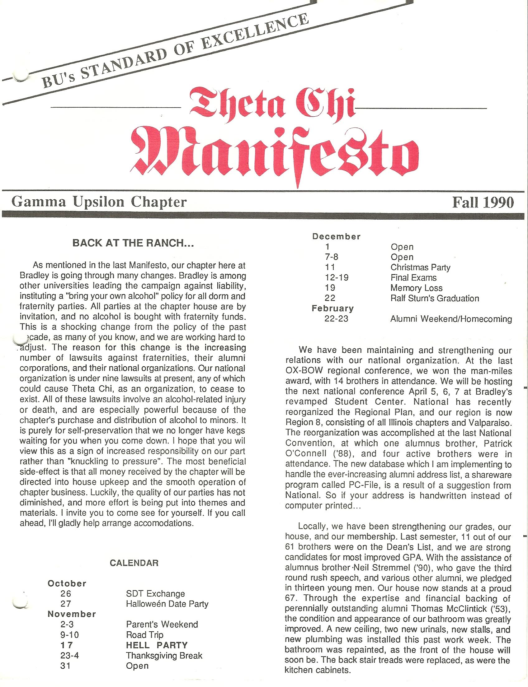 manifesto-fall-900001