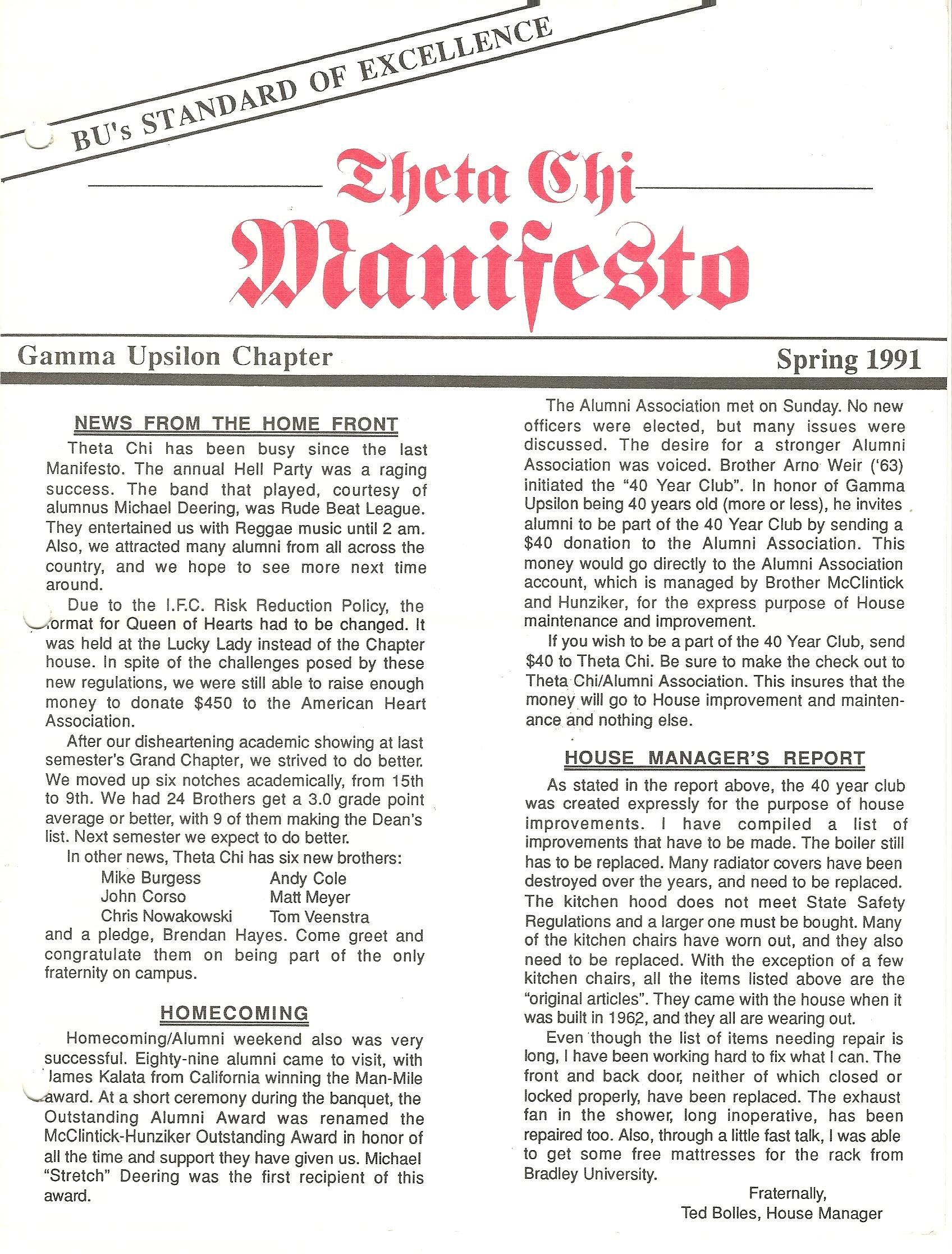 manifesto-spring-910001