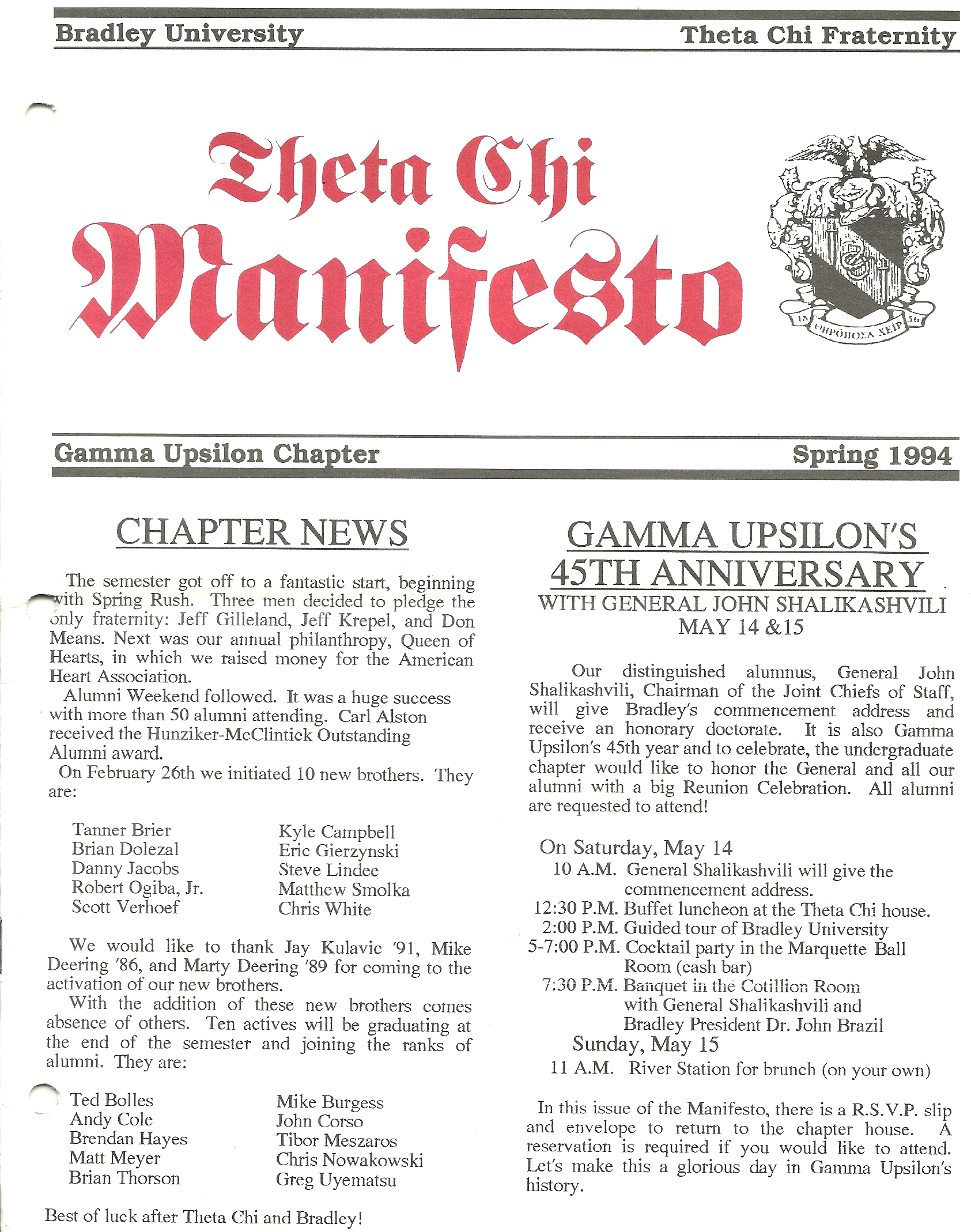 Manifesto_Spring_940001