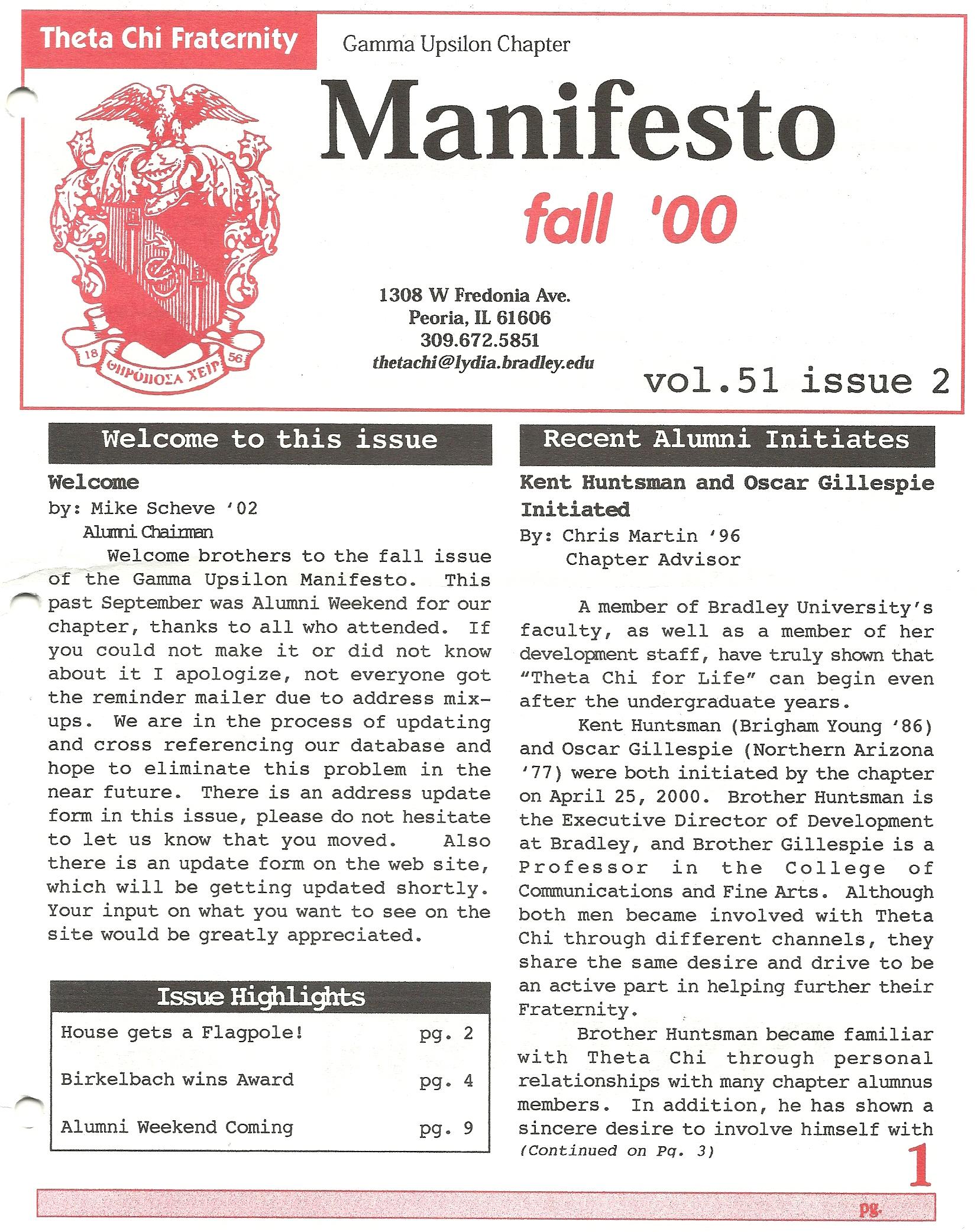 manifesto_fall_20000001