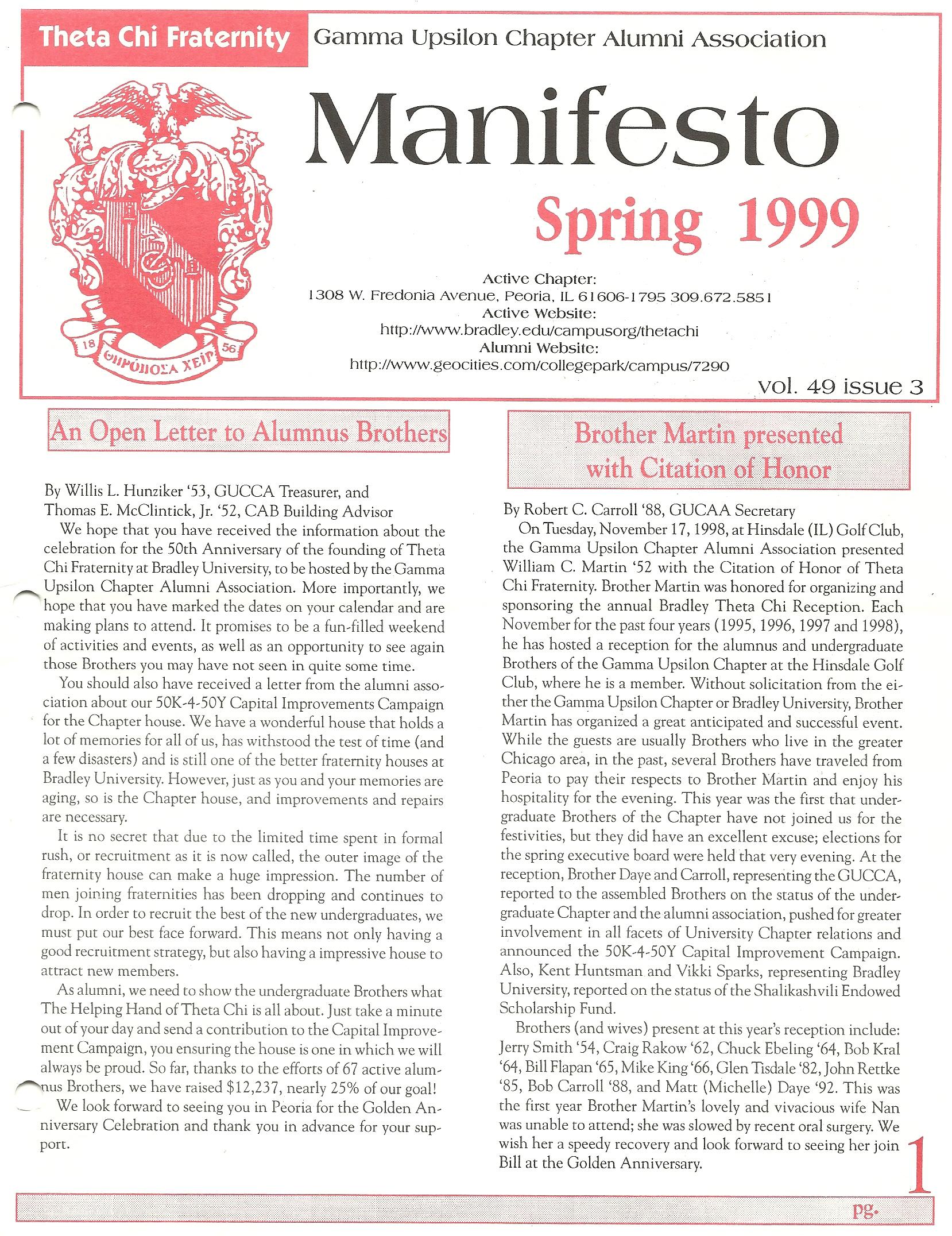 manifesto_spring_990001