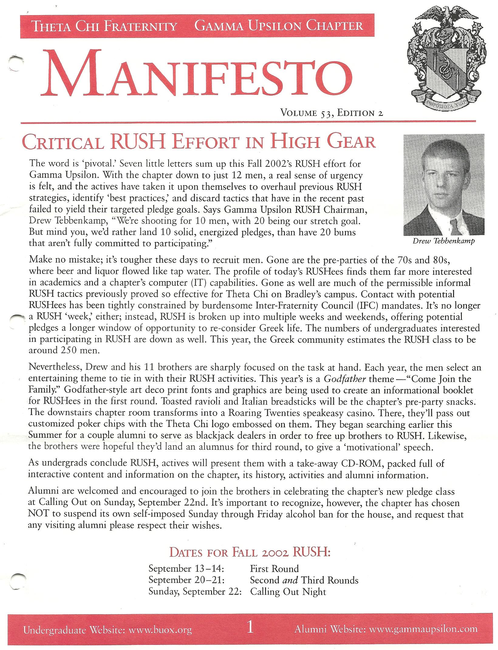 manifesto_summer_20020001