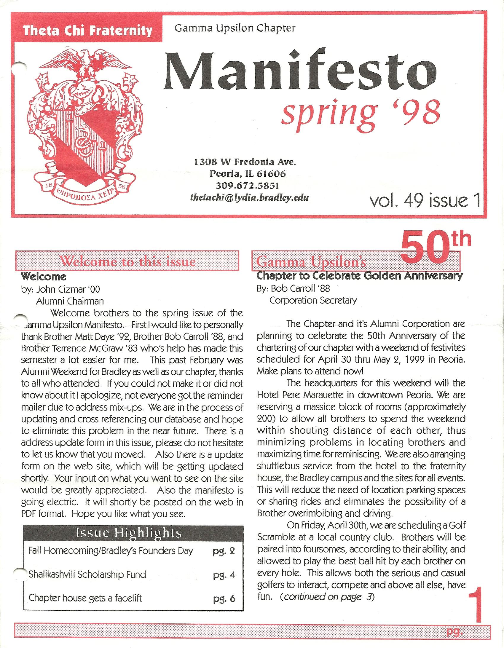 Manifesto_Spring_980001